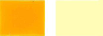 Pigments dzeltens-191-krāsa
